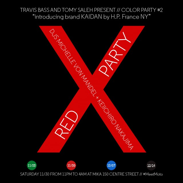 X RED Party__Final_KAIDAN
